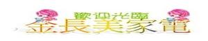 板橋長美-專業服務團隊