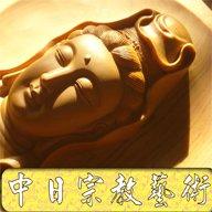中日宗教藝術神桌佛聯神明彩設計