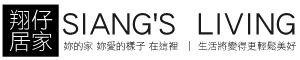 SIANG'S LIVING(翔仔居家)