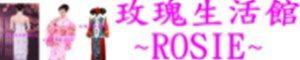 Rosy style 服裝