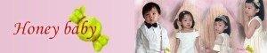 Honey baby兒童西裝小禮服專門店