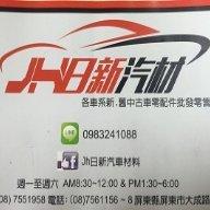 JH 汽車材料有限公司