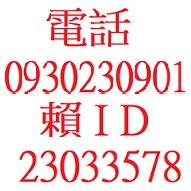Y0718166072