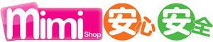 MIMI shop 量販生活百貨