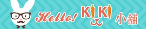 HELLO ! KIKI SHOP