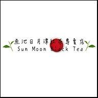 魚池日月潭紅茶專賣店