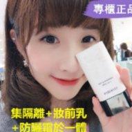 COCO全球購美妝店899免運