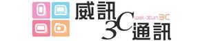 威訊3c [ 手機批發實體店 ]