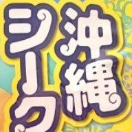 日系玩具精品事務所