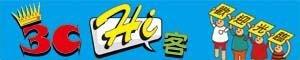 3C-HI客-IPJ授權經銷商