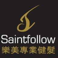 樂美專業健髮Saintfollow