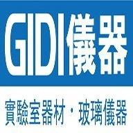 ◇ GIDI 儀器 ◇