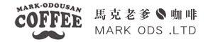 馬克老爹咖啡MARK-ODS Co. LTD
