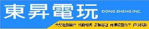 D.S 東昇電玩 專業活動設備租賃
