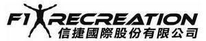 F1 Recreation 信捷國際