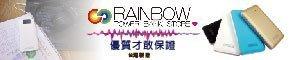 Rainbow彩虹全球3C商店