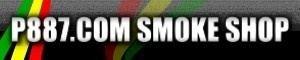 P887 超級煙具