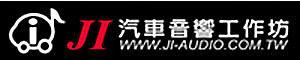 Ji汽車音響工作坊