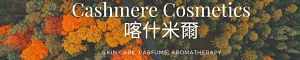 Cashmere Cosmetics Co., ltd