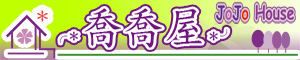 美國商品現貨 H&M台北門市代買