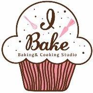 *I Bake 愛焙烘焙材料*