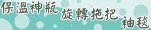 台灣數位超快記憶卡王保護貼雷神