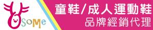奧森鞋業【SKECHERS★82折】