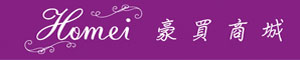豪買商城-出國網卡第一品牌