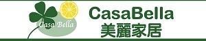 CasaBella  美麗家居