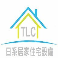 TLC Austin Wang