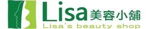 Lisa美容小舖-國際醫美藥妝館