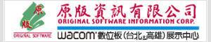 Wacom(光華)展售服務中心