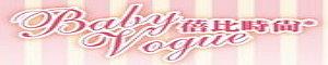 蓓比時尚 客服LINE:0935215552