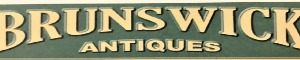 古董洋行 Brunswick Antiques
