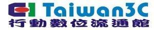 台灣3C行動數位網