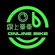 線上單車 OnlineBike