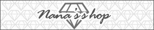 7/5新品刊登完畢