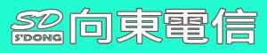 向東電信-台中中清店