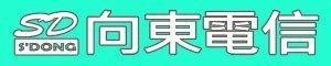 向東電信-台中河南店