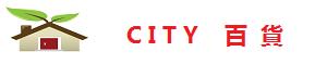 city百貨