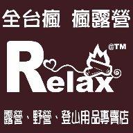 Relax全台瘋粉絲天地