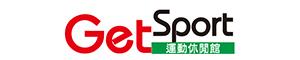 全館95折)GetSport