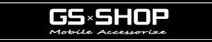 GS.Shop手機平板配件專賣店