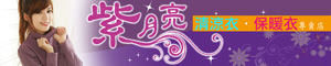 紫月亮㊣  paiho0502