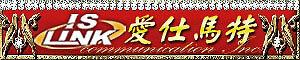 【愛仕馬特】穿牆王無線網路科技