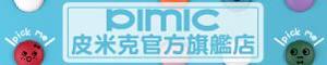 PIMIC 皮米克官方旗艦店