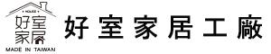 好室家居  台灣電腦椅工廠
