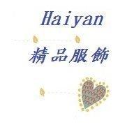 Haiyan精品服飾