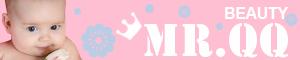 Mr.QQ♥日歐美代購♥
