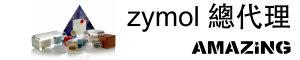zymol 總代理 - AMAZiNG美利信